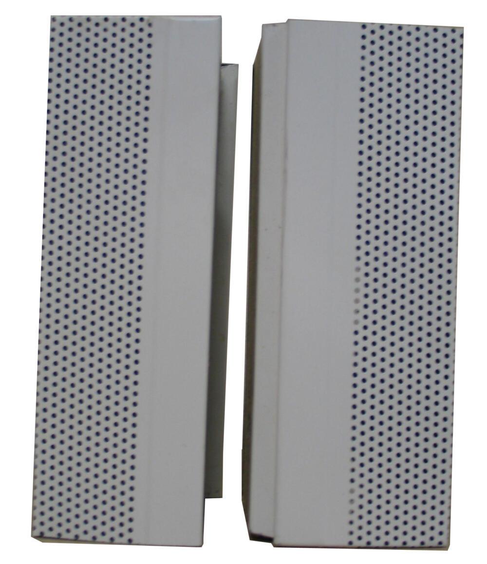 Acoustic partition